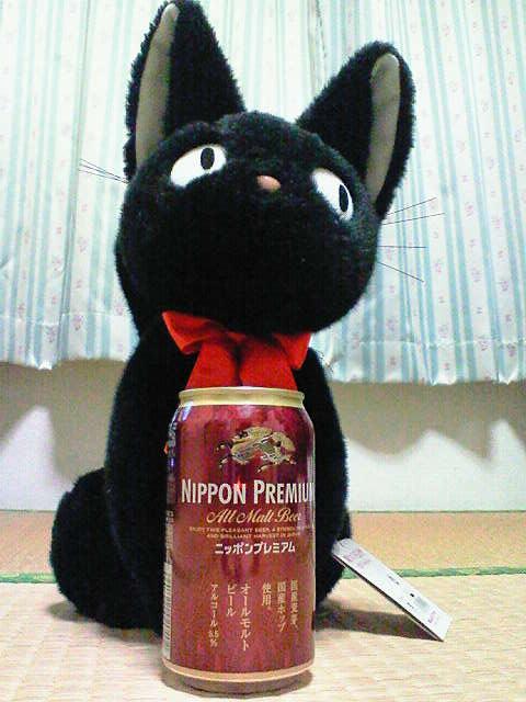 Nipponpremium