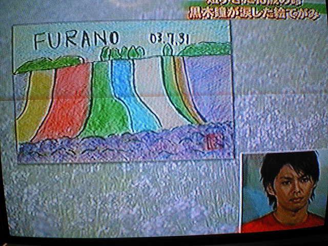 Furano_3