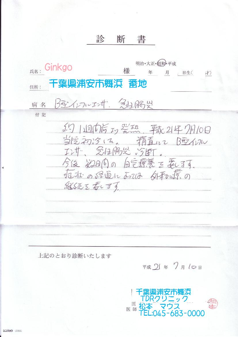 20090710