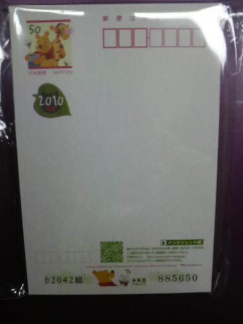 P1000512
