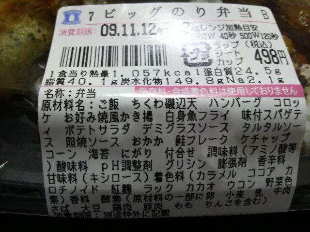 P1000531