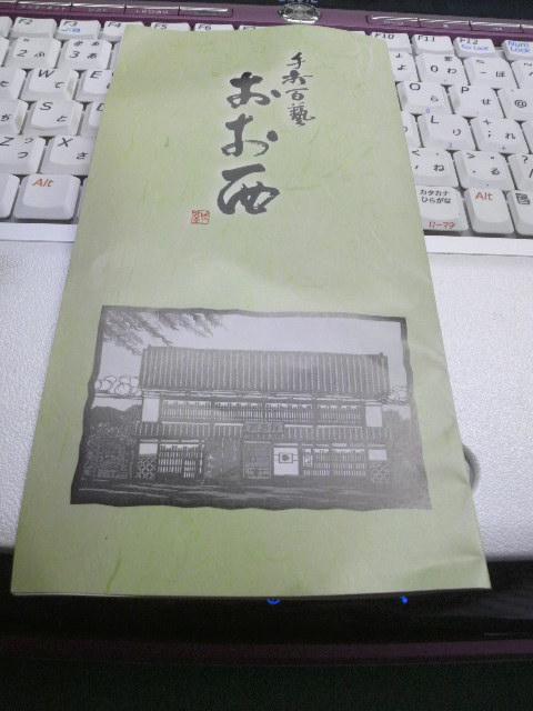 P1001198