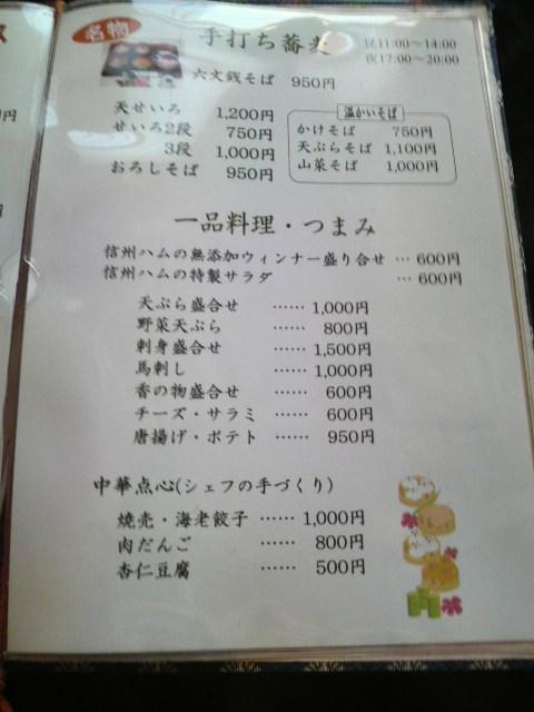 P1001484