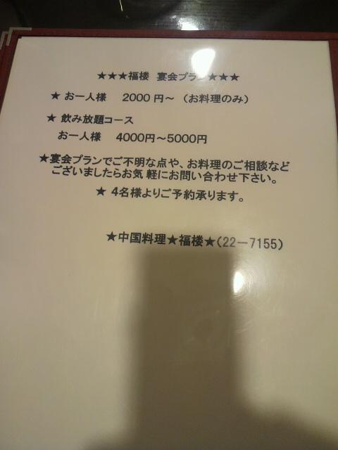 Dcim0466