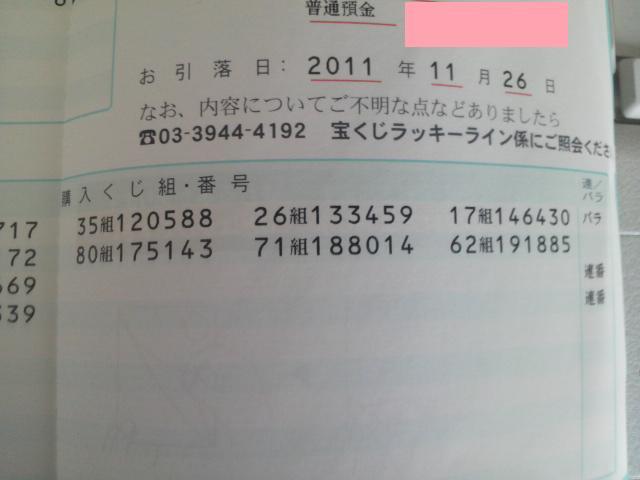 Dcim1395