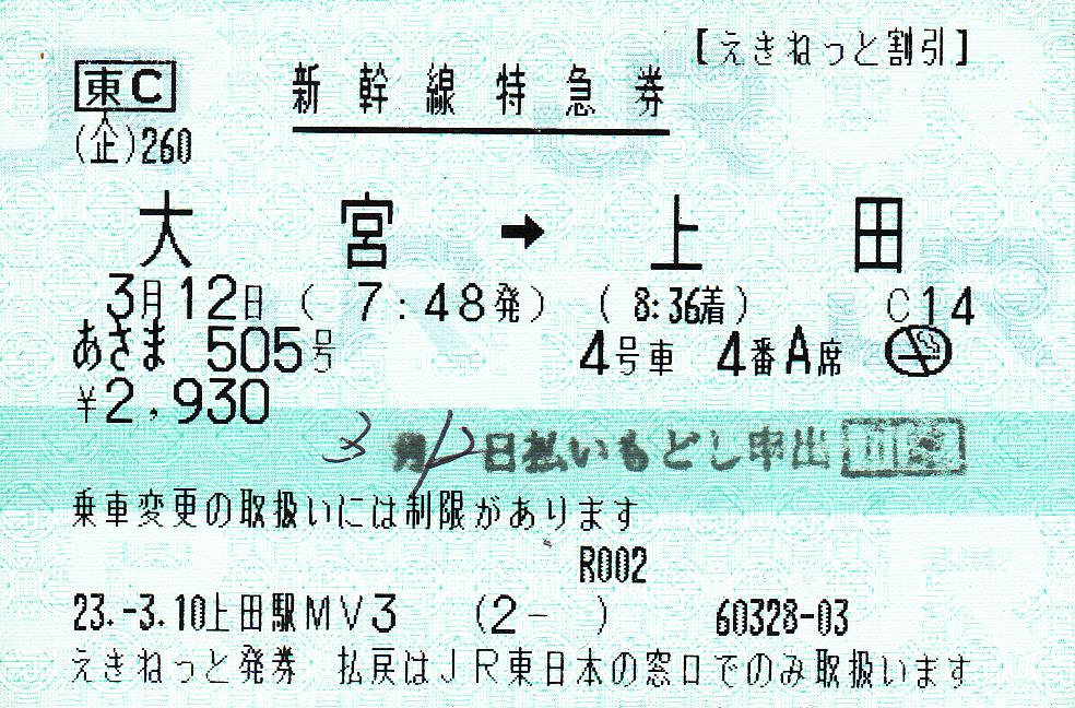 20110312