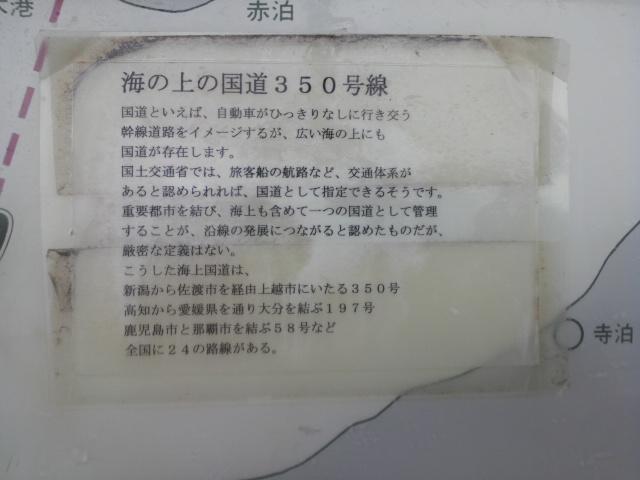Dcim1874